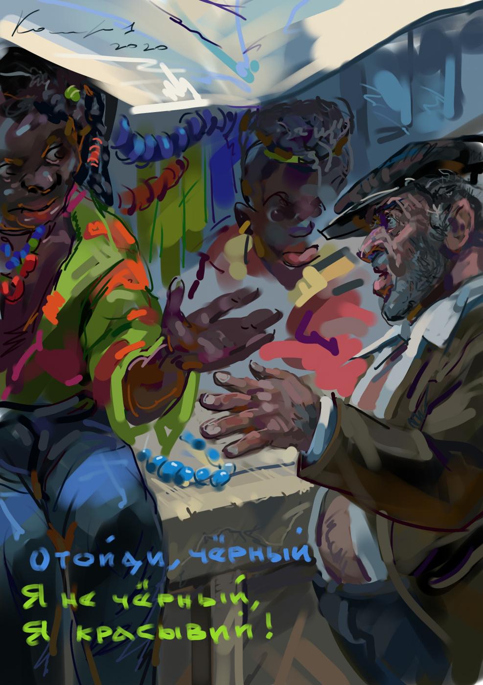 Igor Vladimirovich Komarov. Beautiful