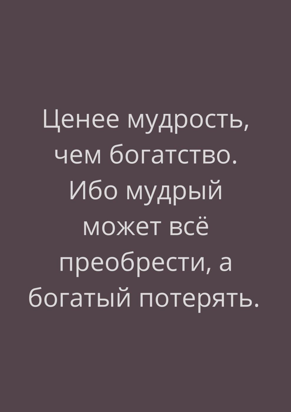 Anna Kremer. Quote