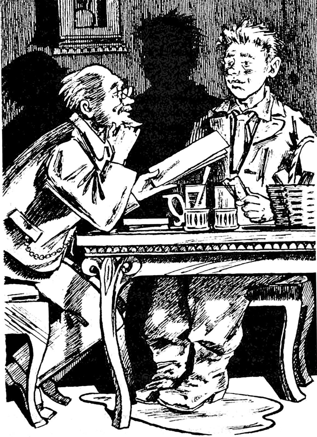 Alexander Vasilievich Kuzmin. Ivan Matveich. A.P. Chekhov.