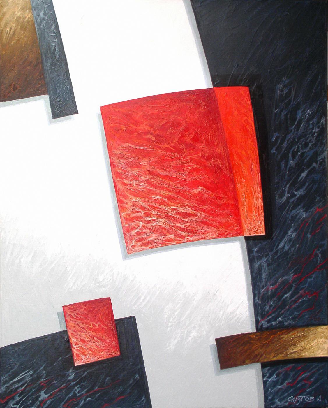 Andrei Ivanovich Saratov. Composition with red square