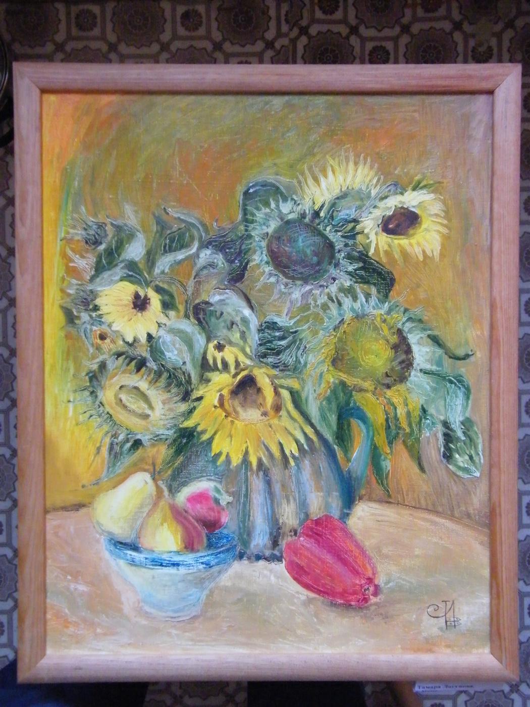 Tamara Lagunova. Sunflowers