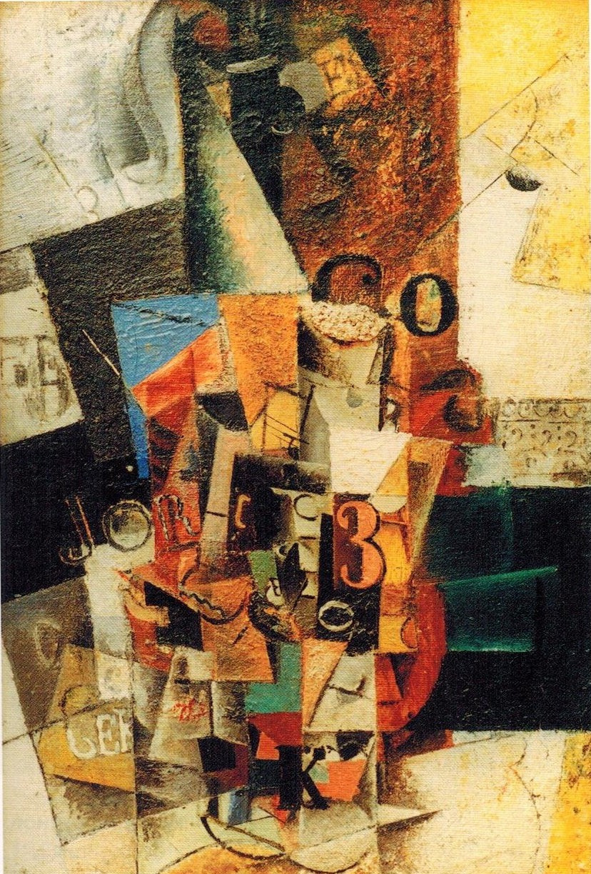 Lev Alexandrovich Yudin. Composition of cubism