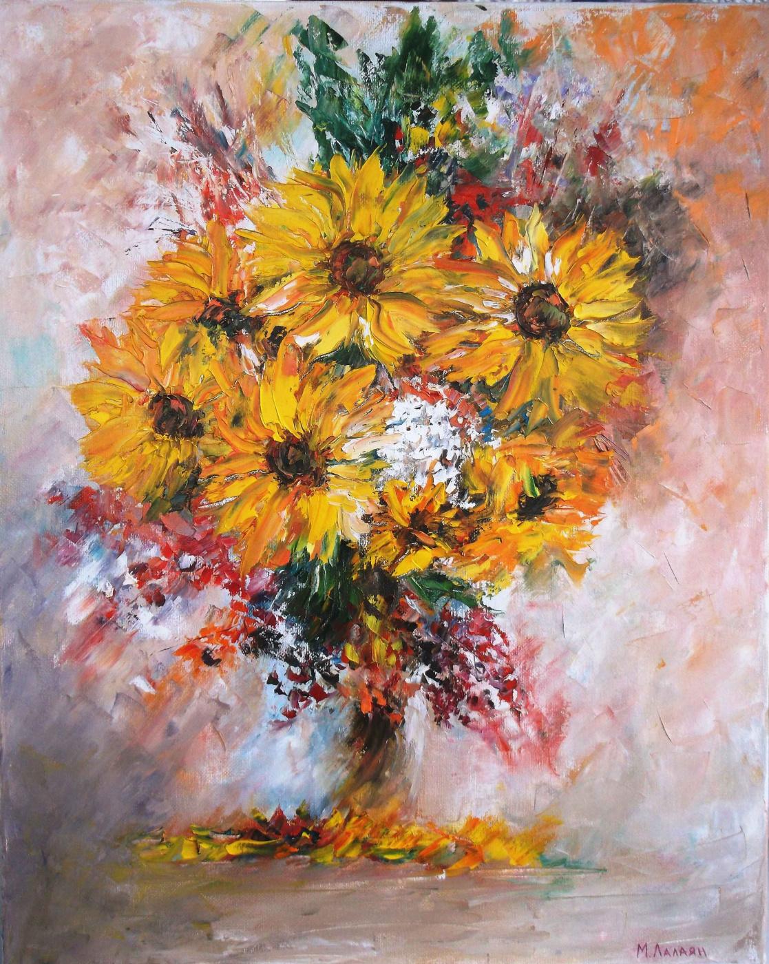 Marina Edikovna Lalayan. Sunflowers