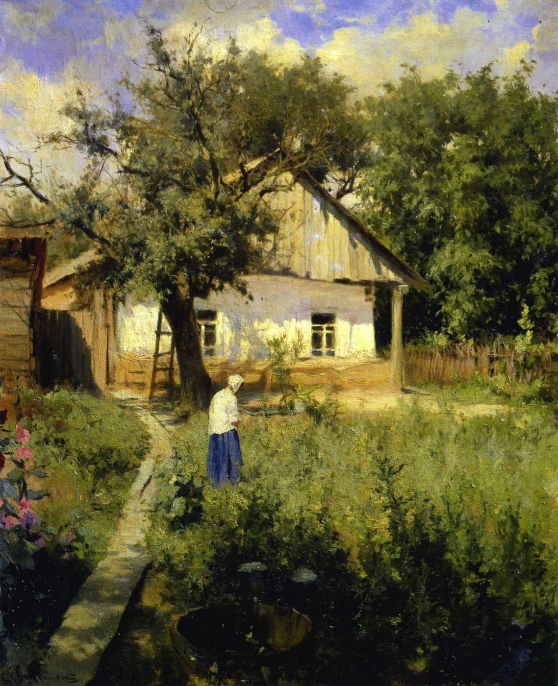 Sergey Ivanovich Svetoslavsky. Estate of the artist