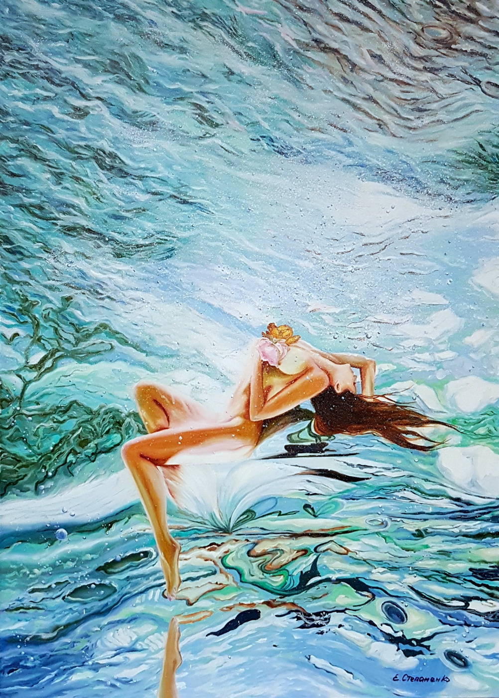 Elena Stepanenko. Azure deep