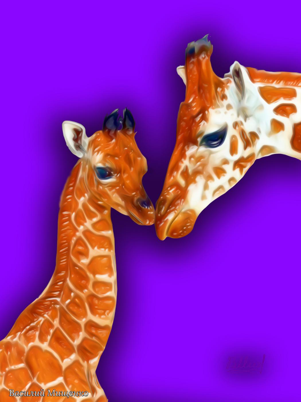 Vasiliy Mishchenko. Giraffe mom and baby