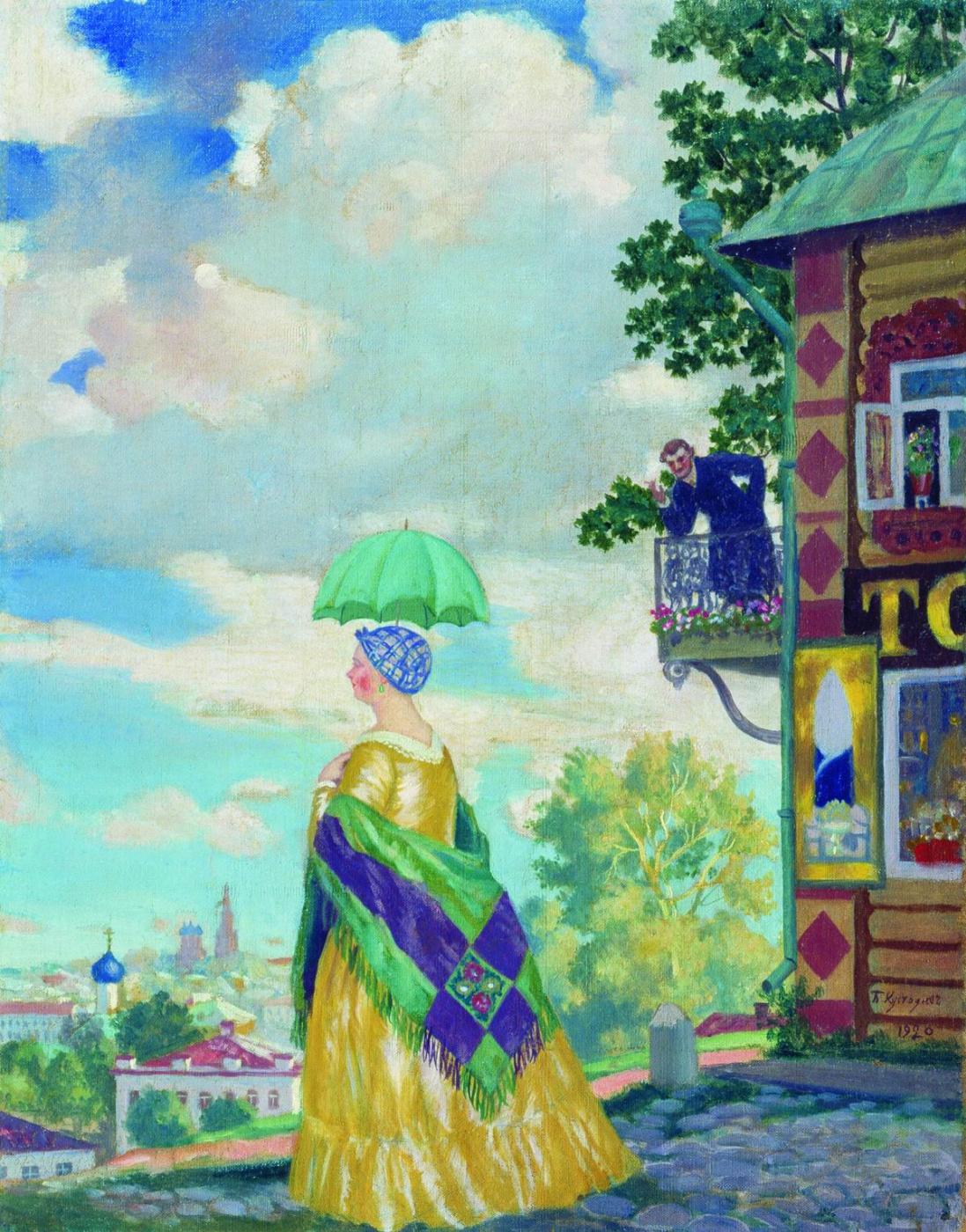 Boris Kustodiev. The merchant's wife for a walk (Province)