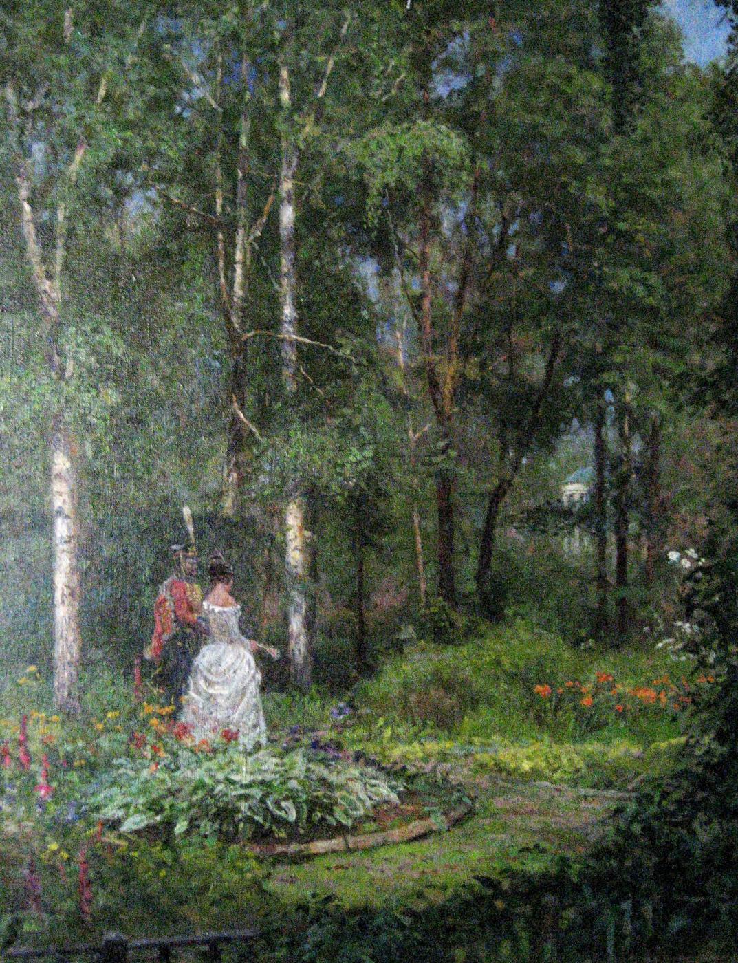 Aleksandr Chagadaev. In the garden