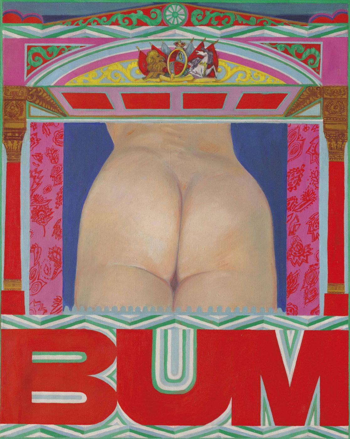 """Pauline Boti. """"BUM"""""""
