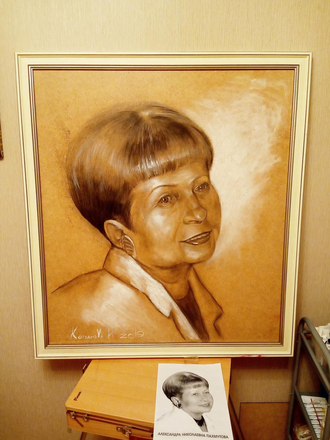 Irina Vyacheslavna Kopaneva. Portrait of A. Pakhmutova