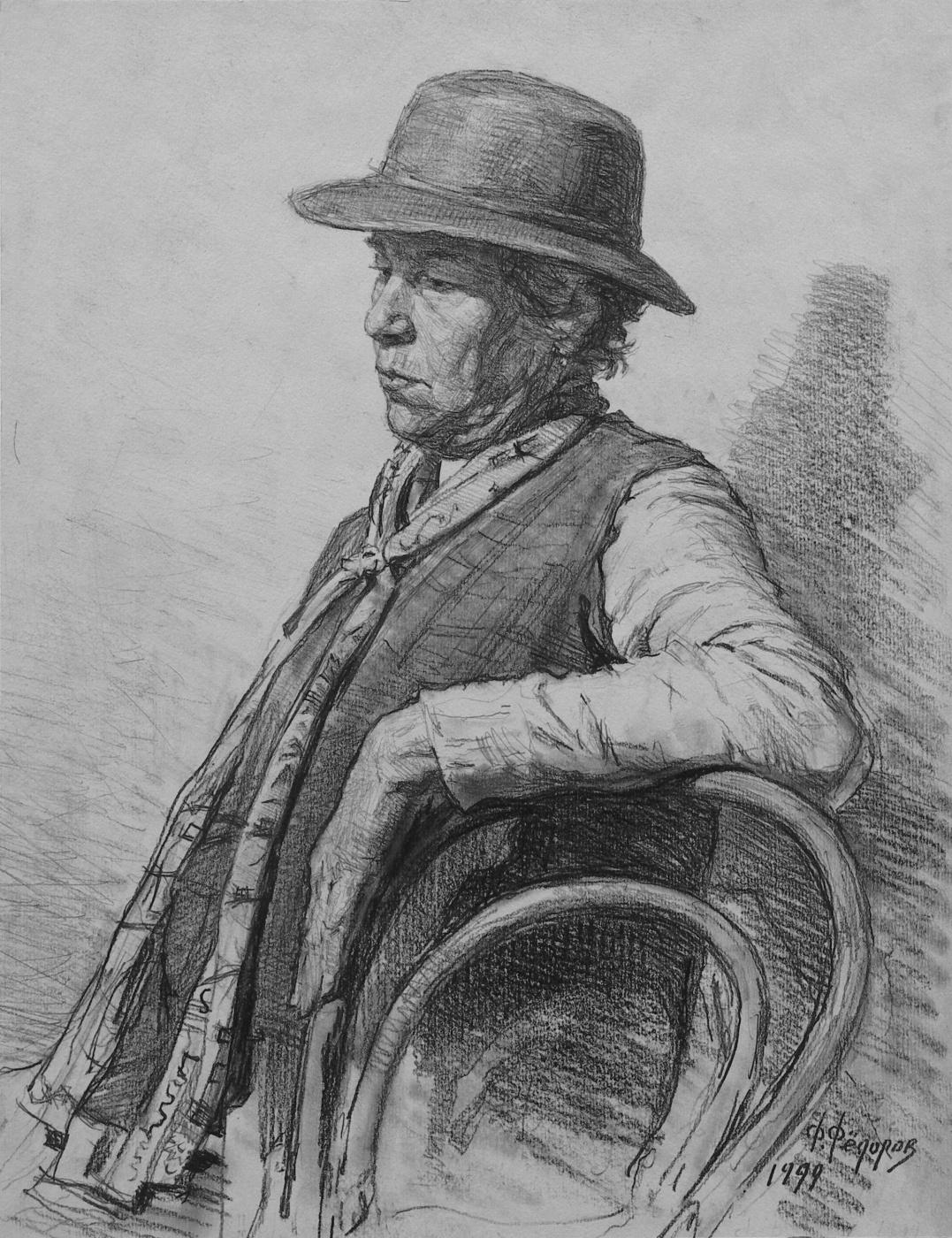 Фёдор Борисович Фёдоров. Portrait of L.P. Ivanova