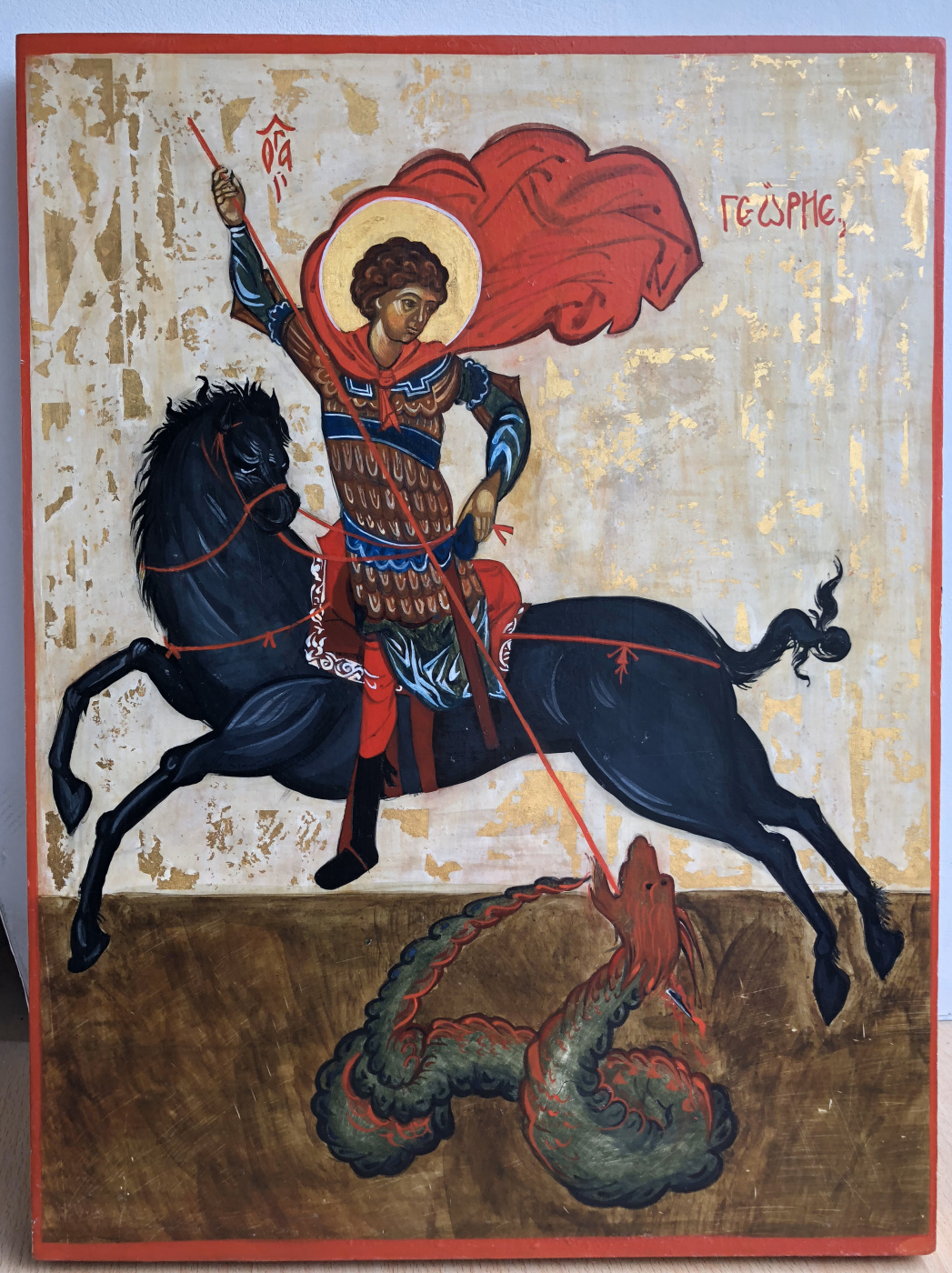Anastasya Skladan. St. George the Victorious