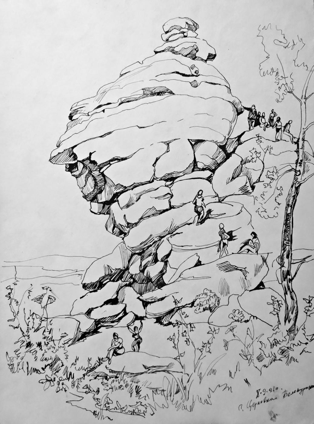 Alexey Alekseevich Drilev. Mount Tserkovka