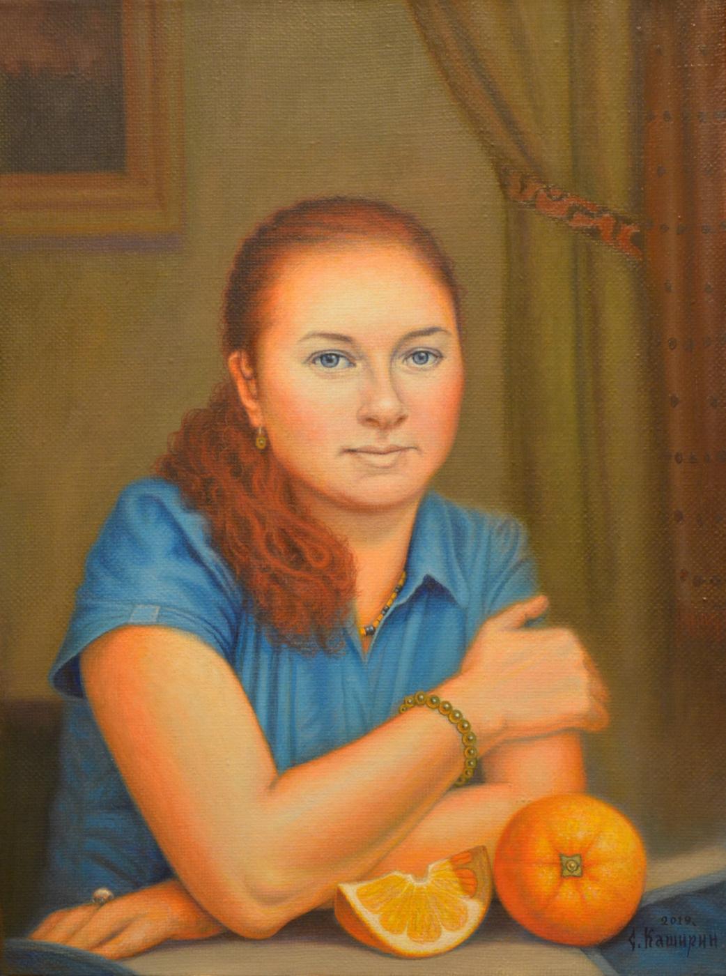 Stepan Vladimirovich Kashirin. Girl with oranges