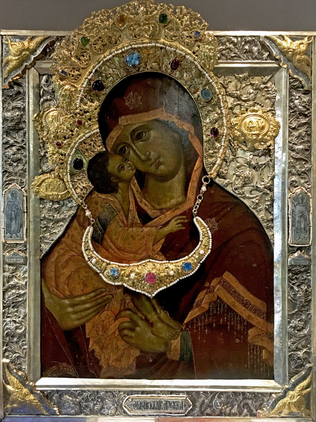 """Serge katkov. Salary for the icon """"Virgin of the Don"""""""