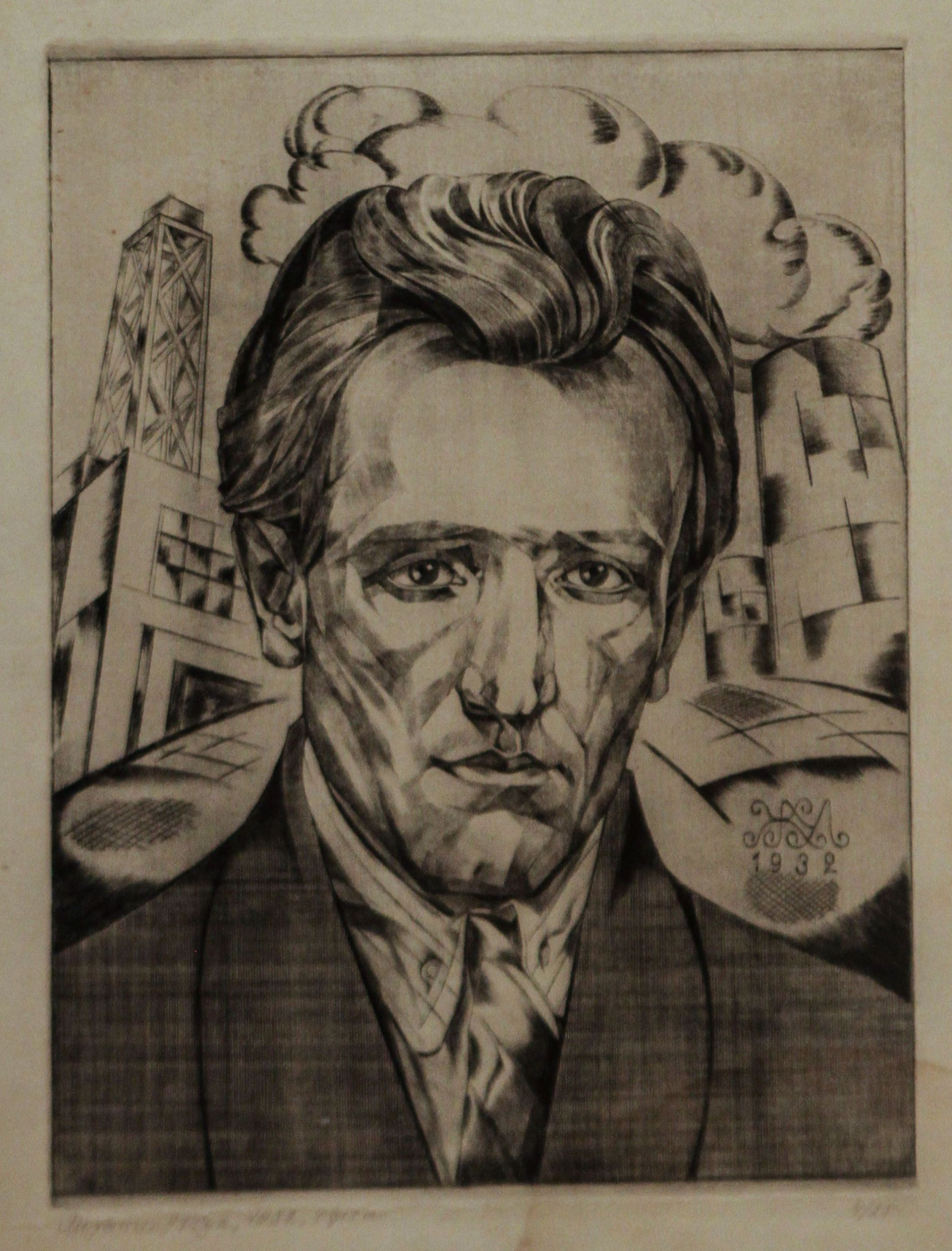 Mikhail Ivanovich the Beetle. Portrait of Ullman