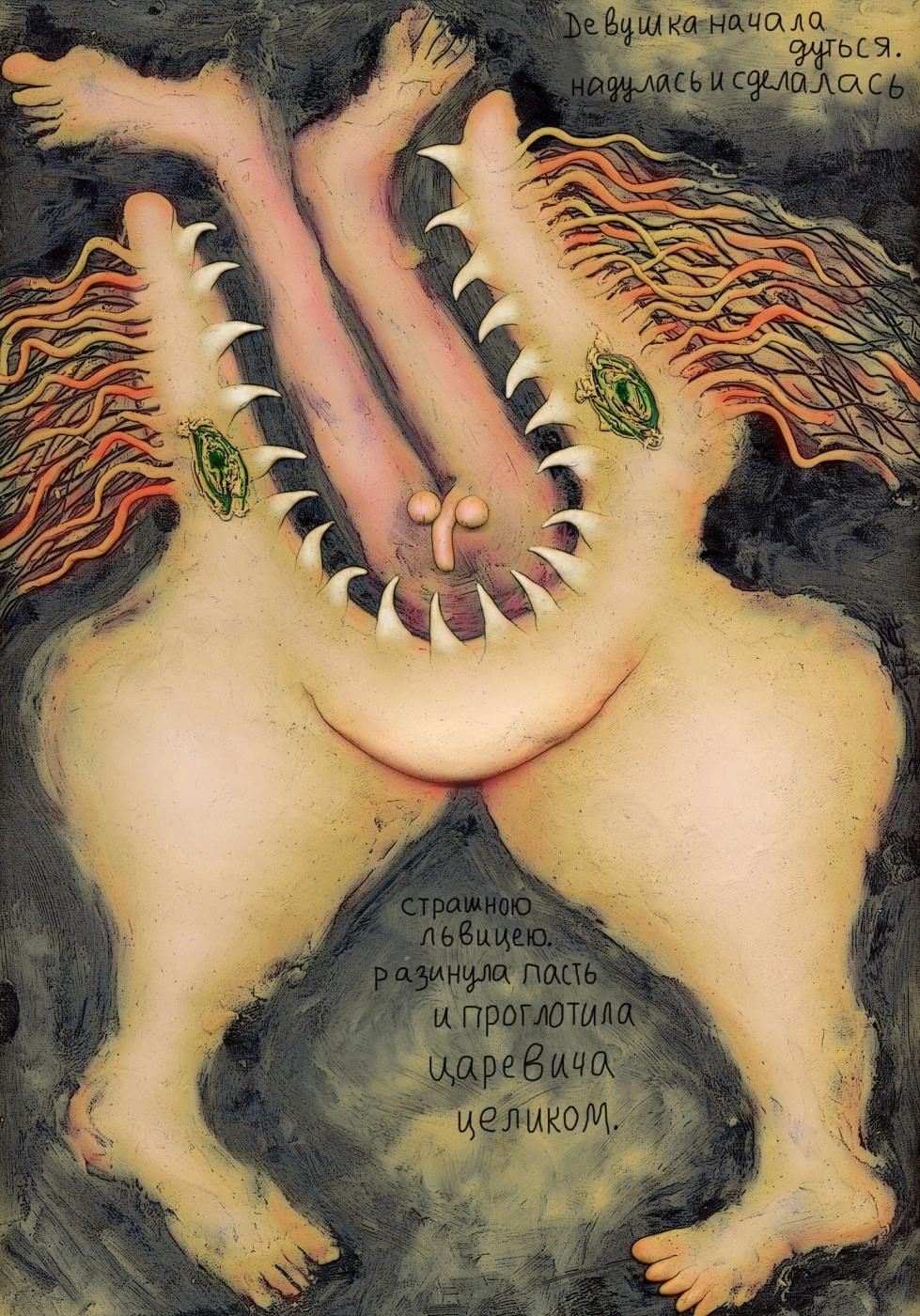 Vladimir Ilyich Zhukovsky. Illustration for a fairy tale 5