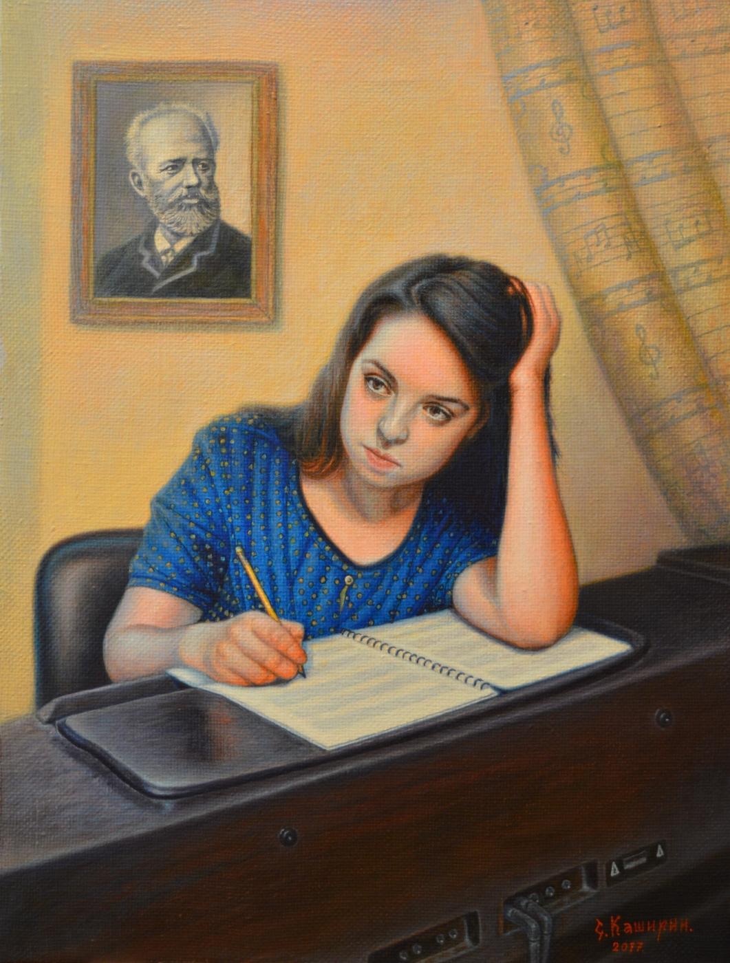 Stepan Vladimirovich Kashirin. Portrait of the composer.