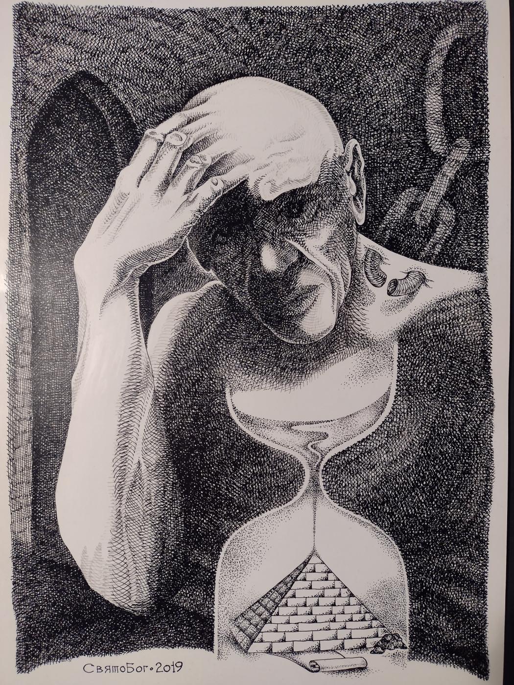 Nikolai Svyatogod. Someone Watching Time