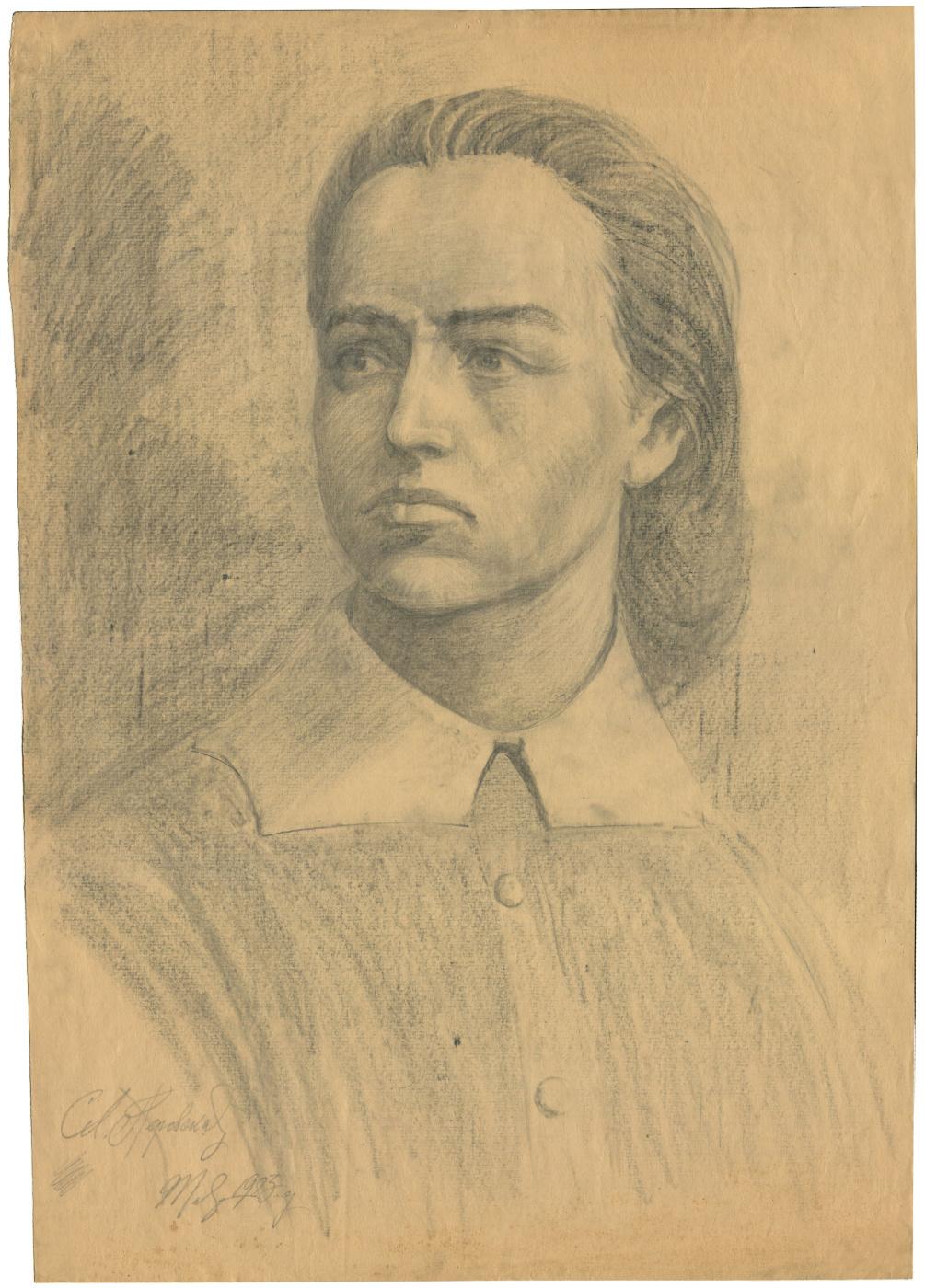Alexandrovich Rudolf Pavlov. Sophia Perovskaya.
