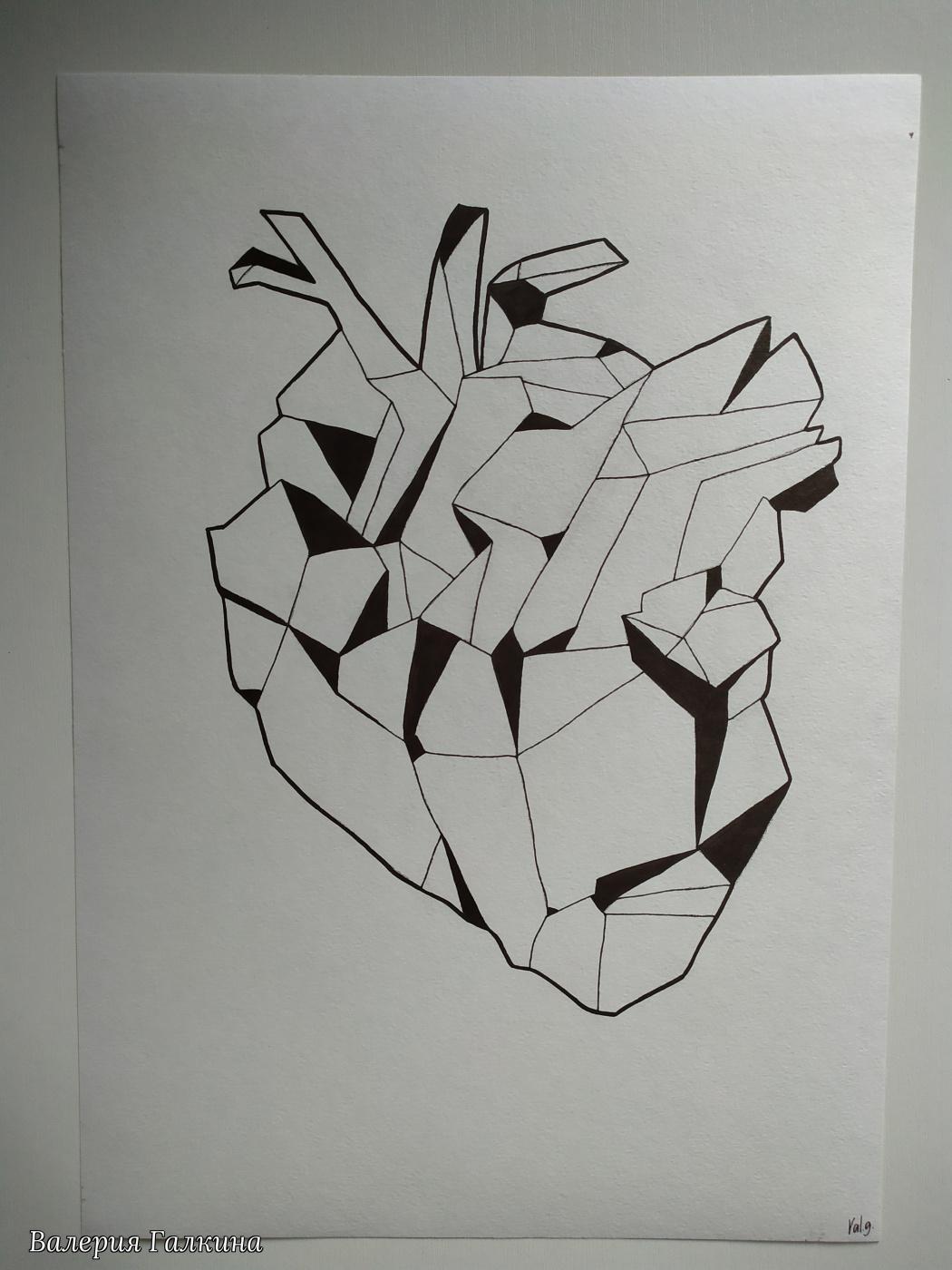 "Valeria Galkina. Постер ""Графичное сердце"""