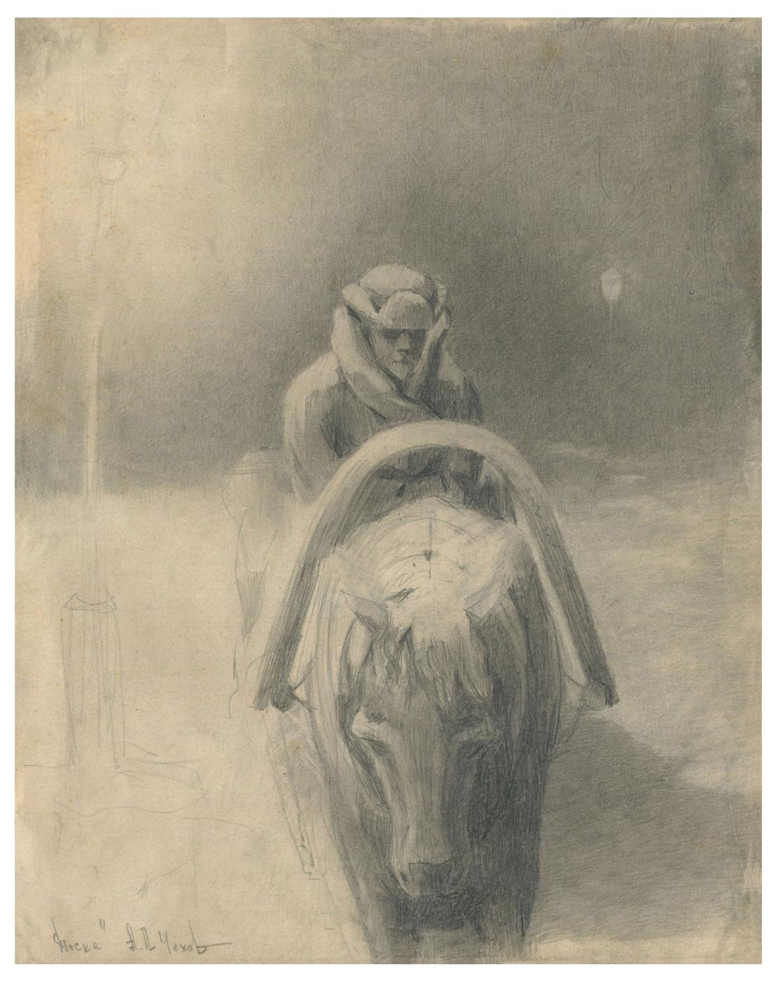 """Alexandrovich Rudolf Pavlov. Illustration for the story of A.P. Chekhov """"Longing."""""""