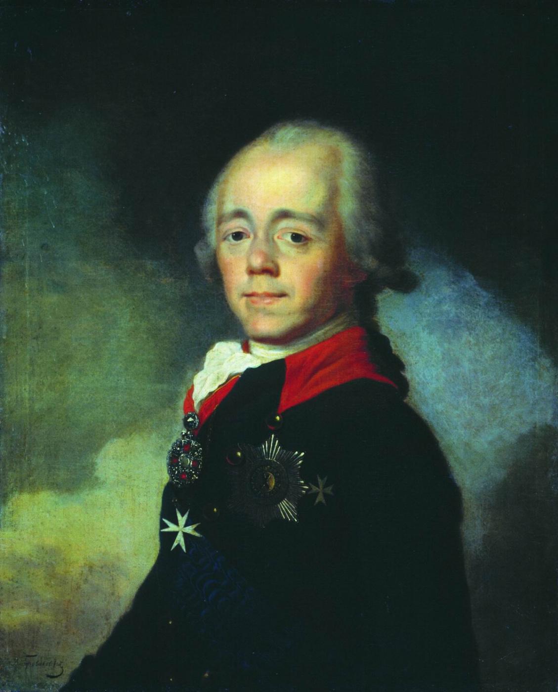 Vladimir Borovikovsky. Portrait of Emperor Paul I