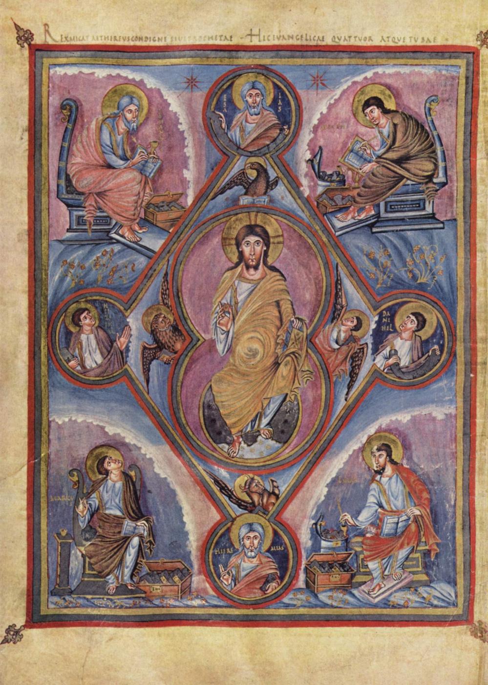 Haregary. Christ in glory