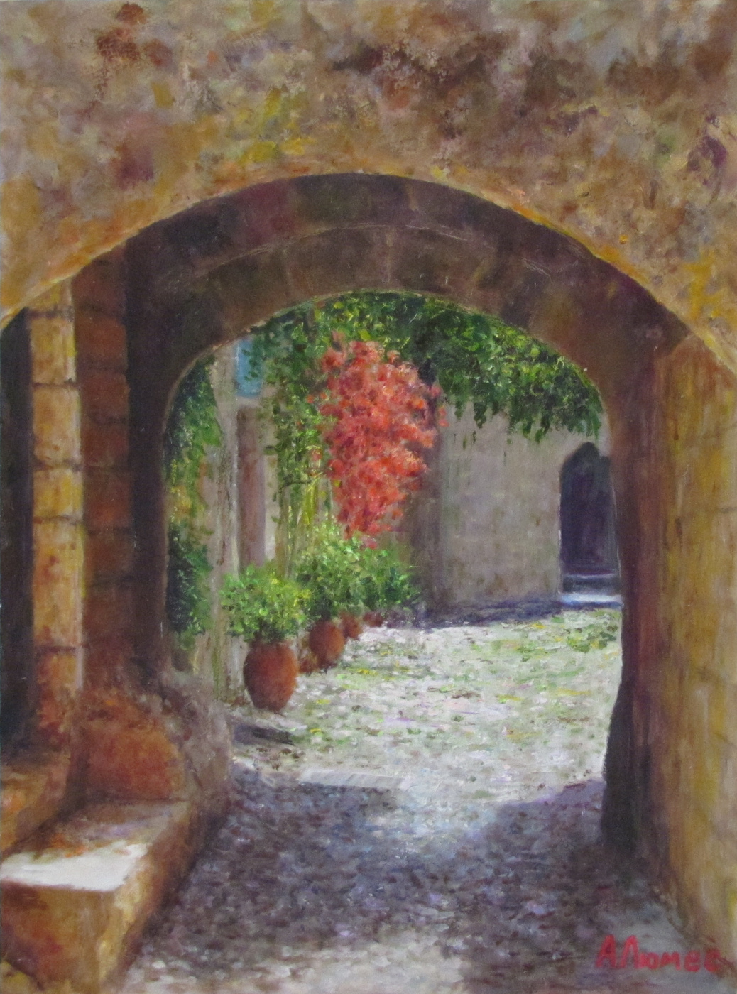 Andrew Lumez. Courtyard
