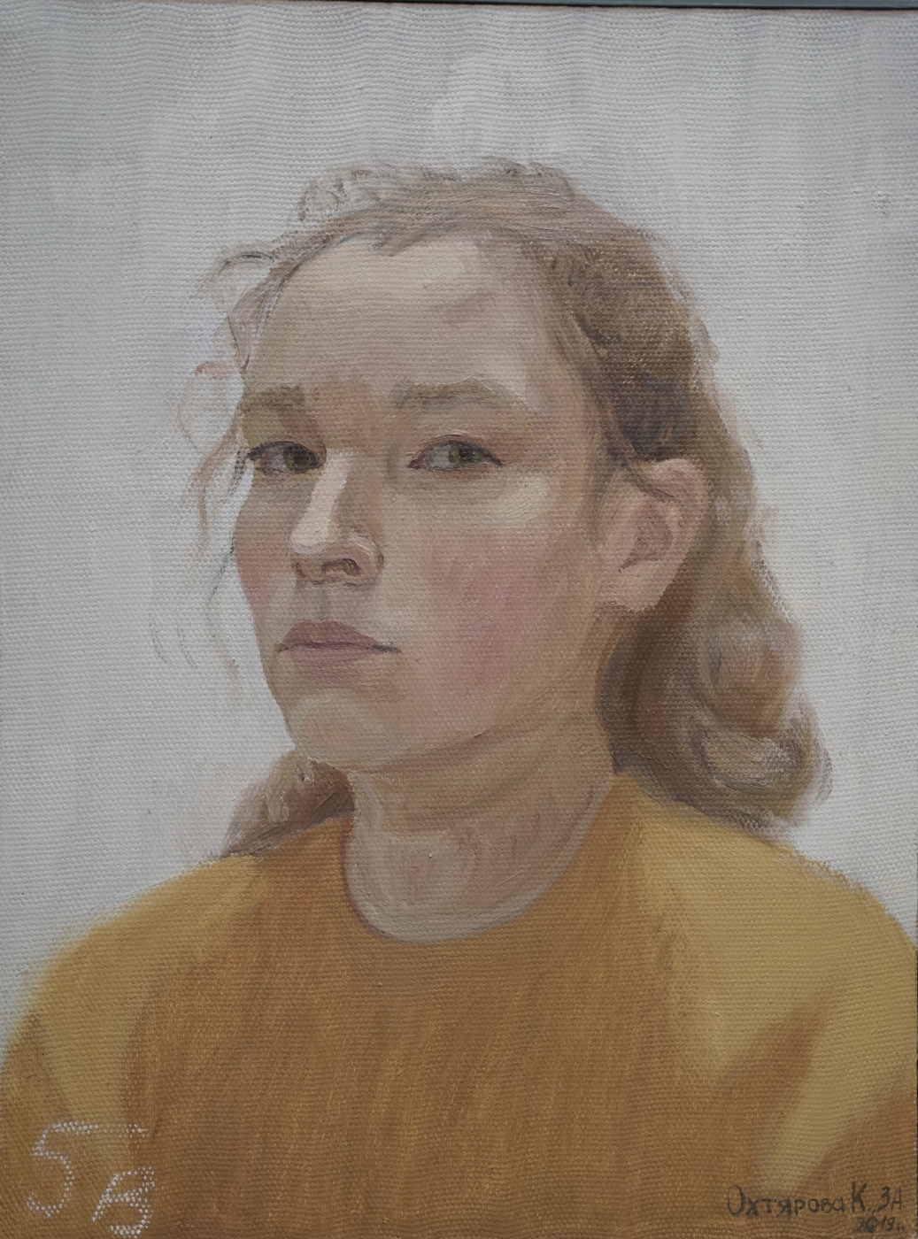 Ksenia Okhtyarova. Self-portrait