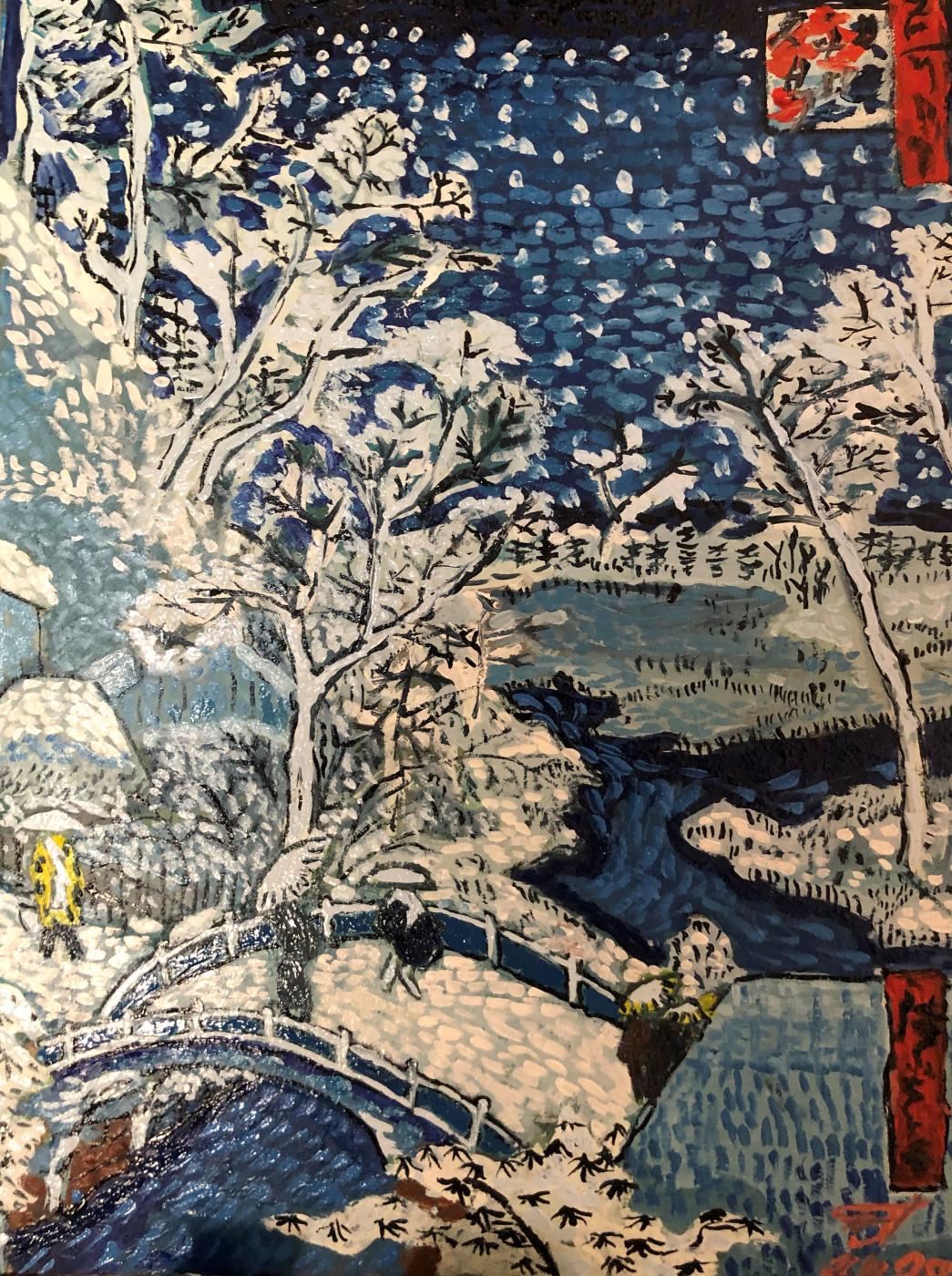 "Sergey Vladimirovich Sebini. If someone is hot. A variation on the theme of Utagawa Hirosege in Meguro on a snowy evening """