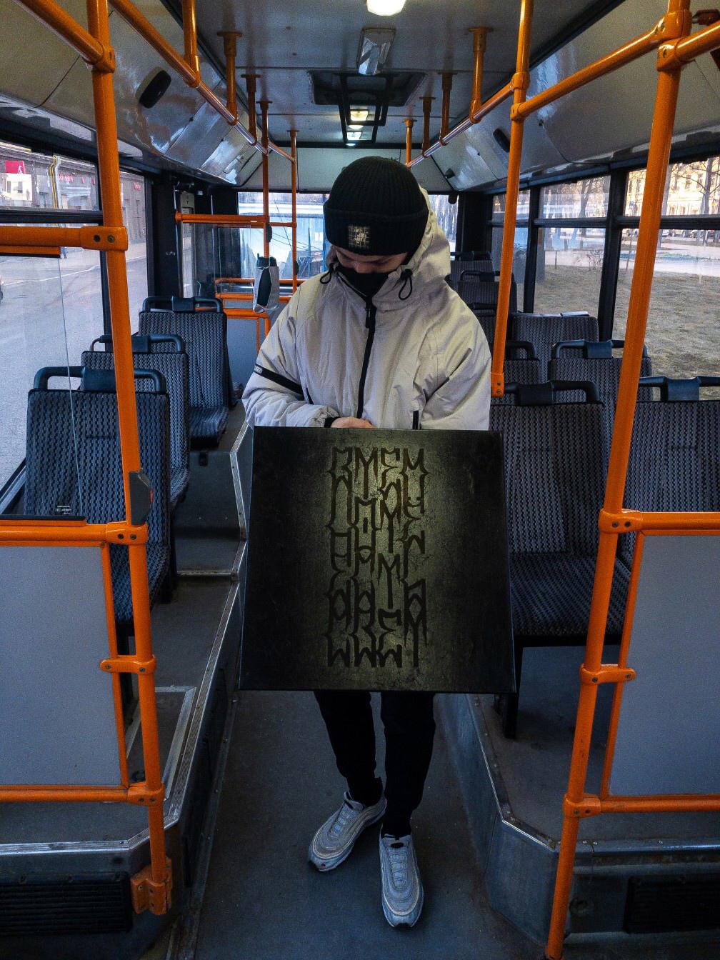 Николай Рукус. В темноте есть свет