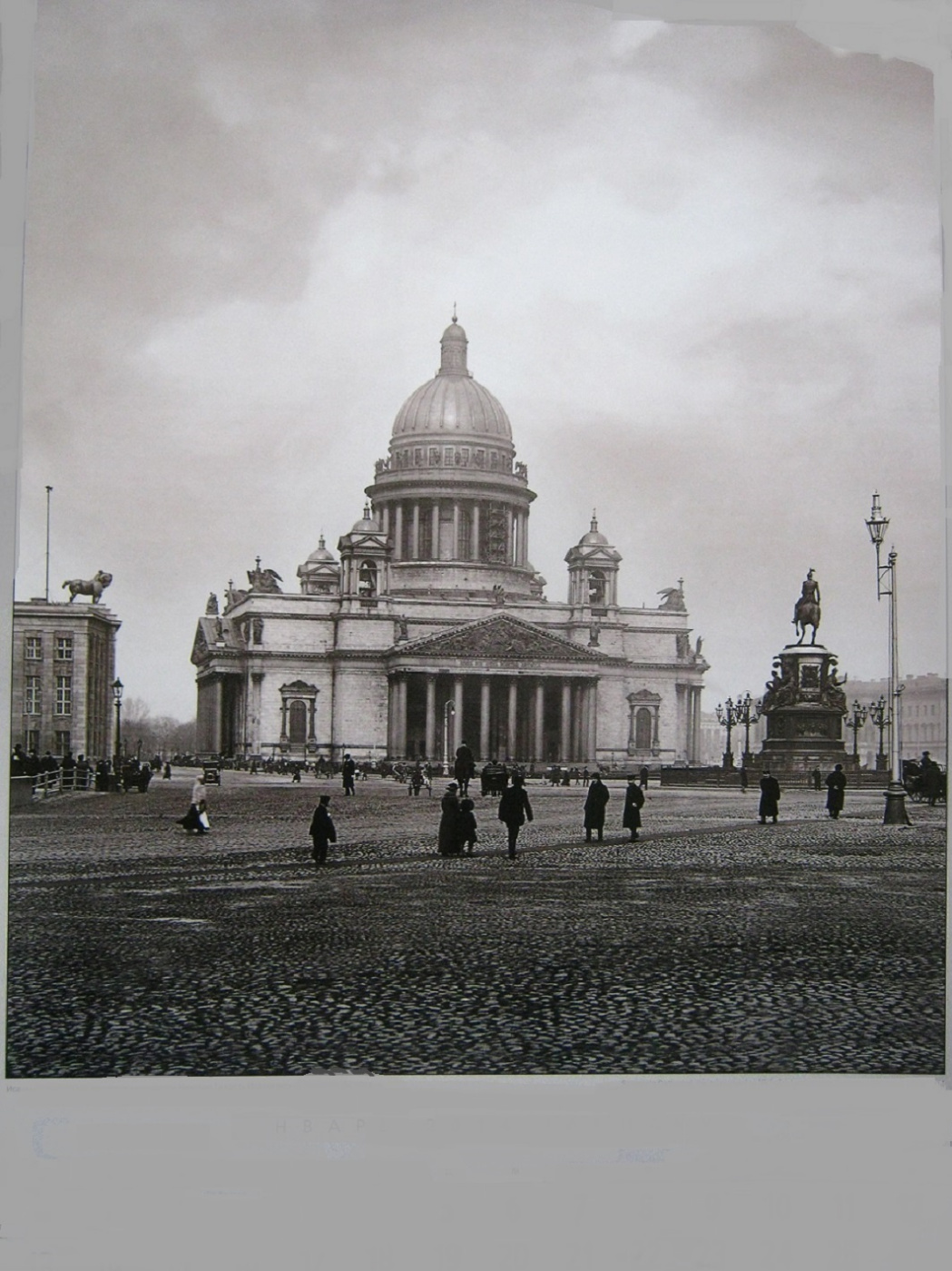 Алексей Гришанков (Alegri). St. Isaac's Cathedral in St. Petersburg (from the photo of the beginning of the 20th century)