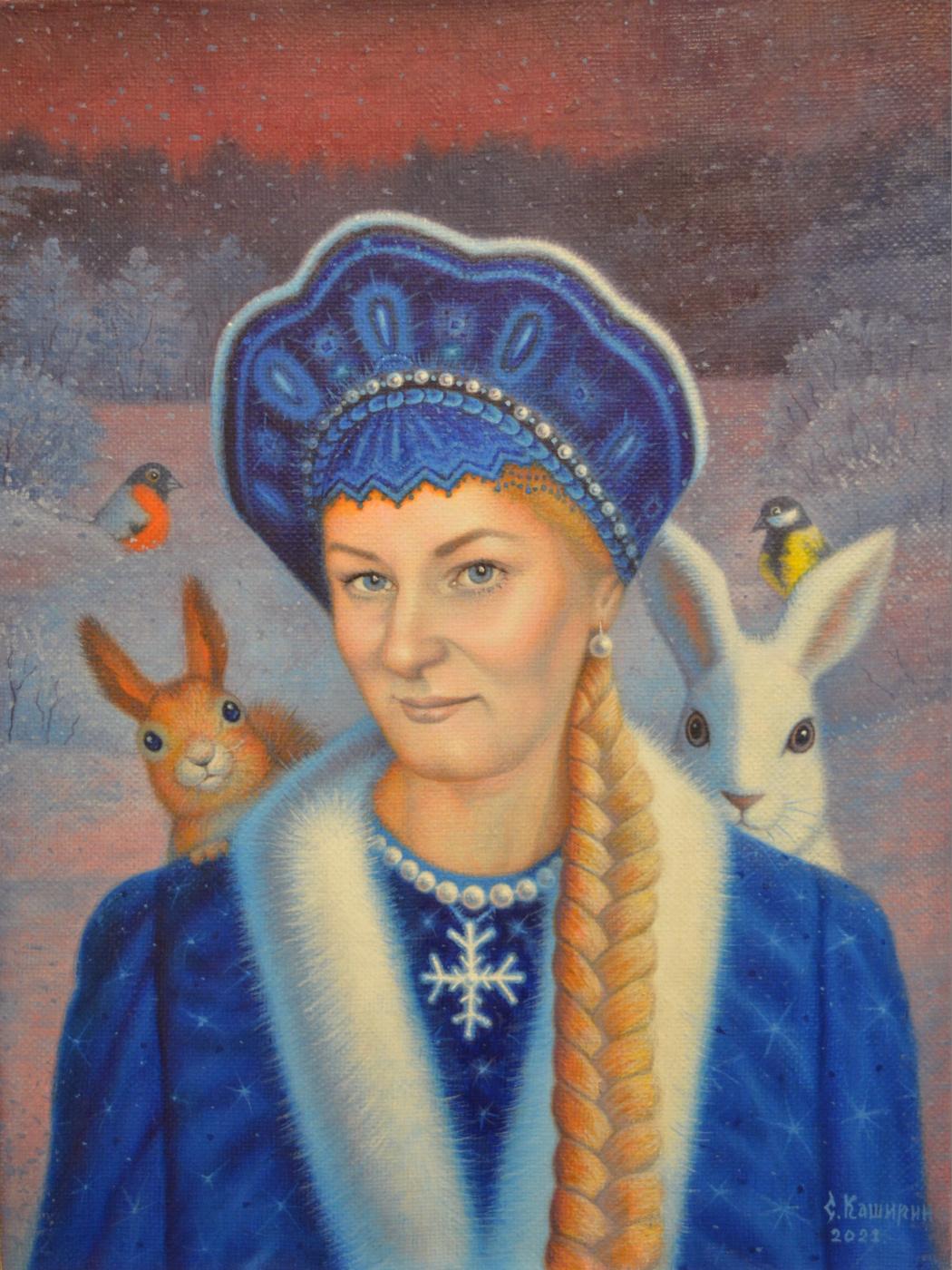 Stepan Vladimirovich Kashirin. Snow Maiden