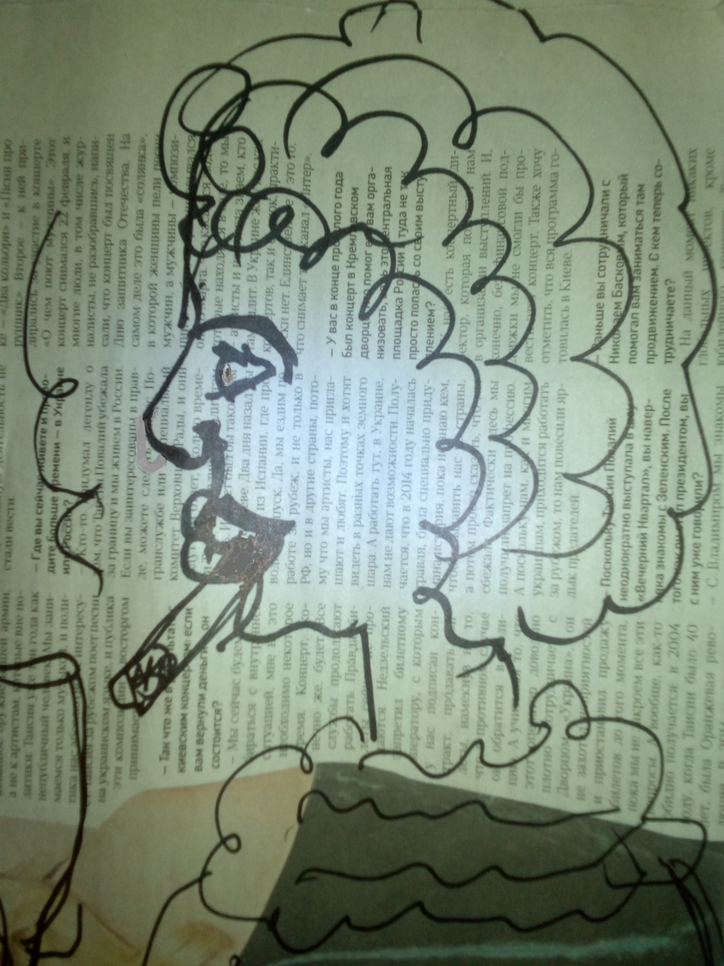 "Алексей Гришанков (Alegri). ""Baroness. Newspaper sketch"", ""Baroness."" Newspaper sketch """""