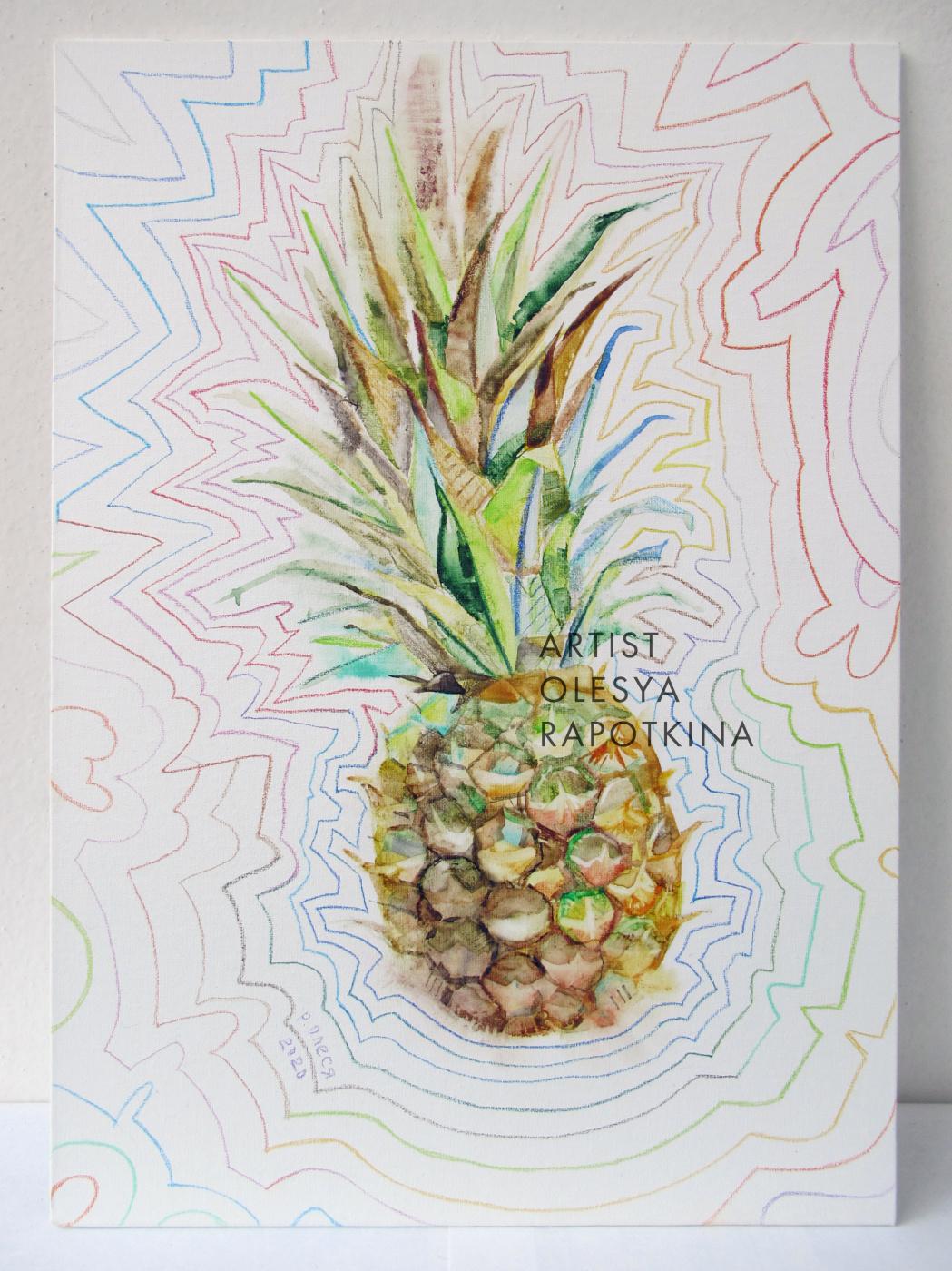 Olesya Rapotkina. Variegated pineapple