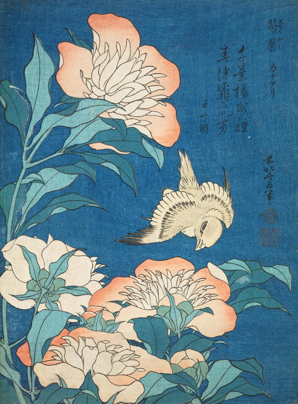 Katsushika Hokusai. Рeonies and sparrow