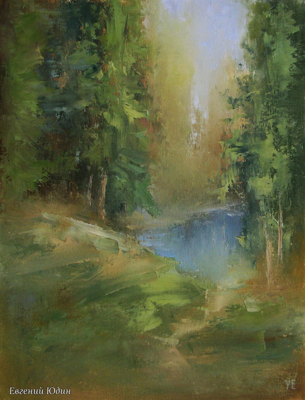 Evgeny Yudin. Trail