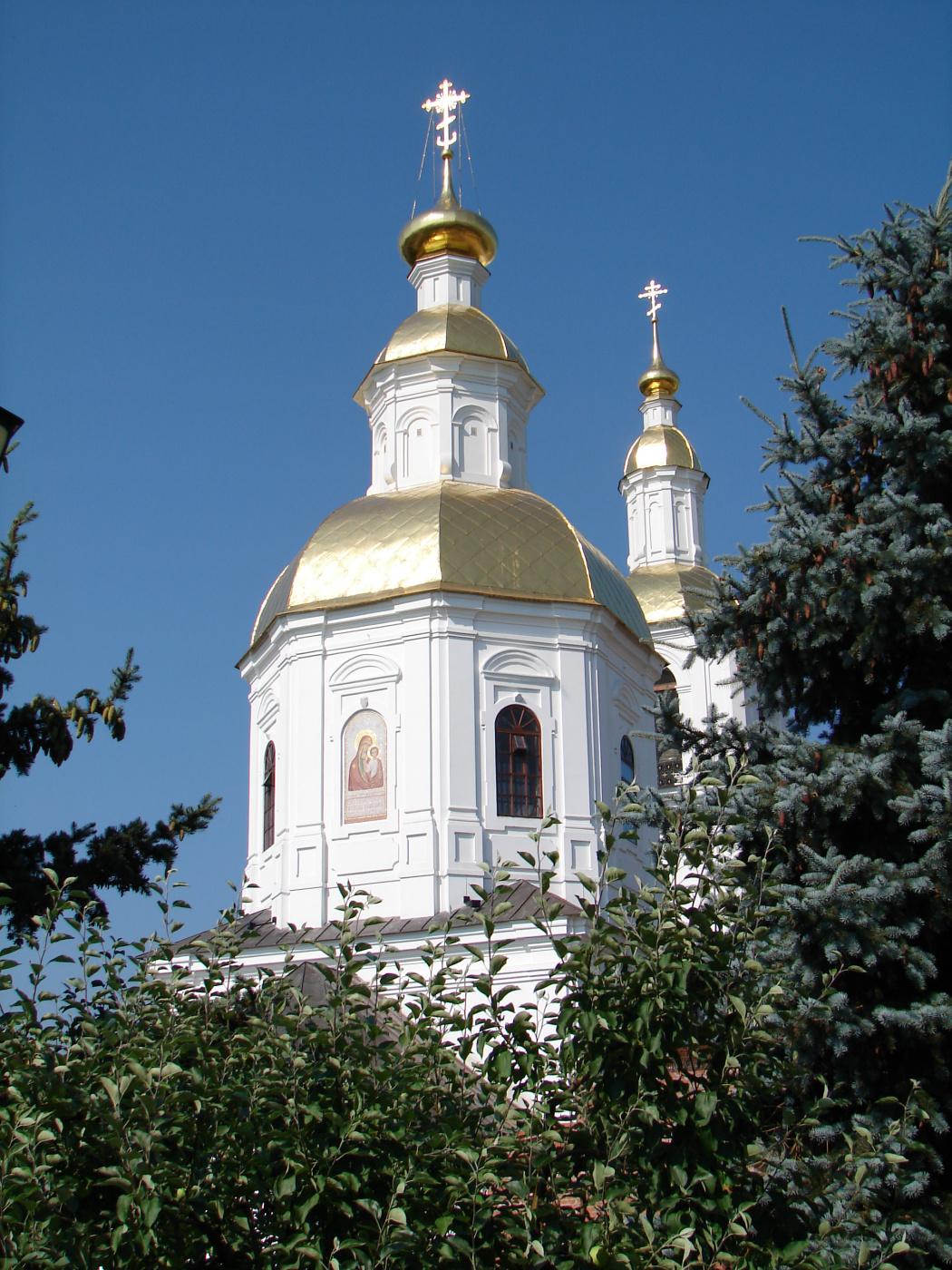"""Our Lady Of Kazan"""