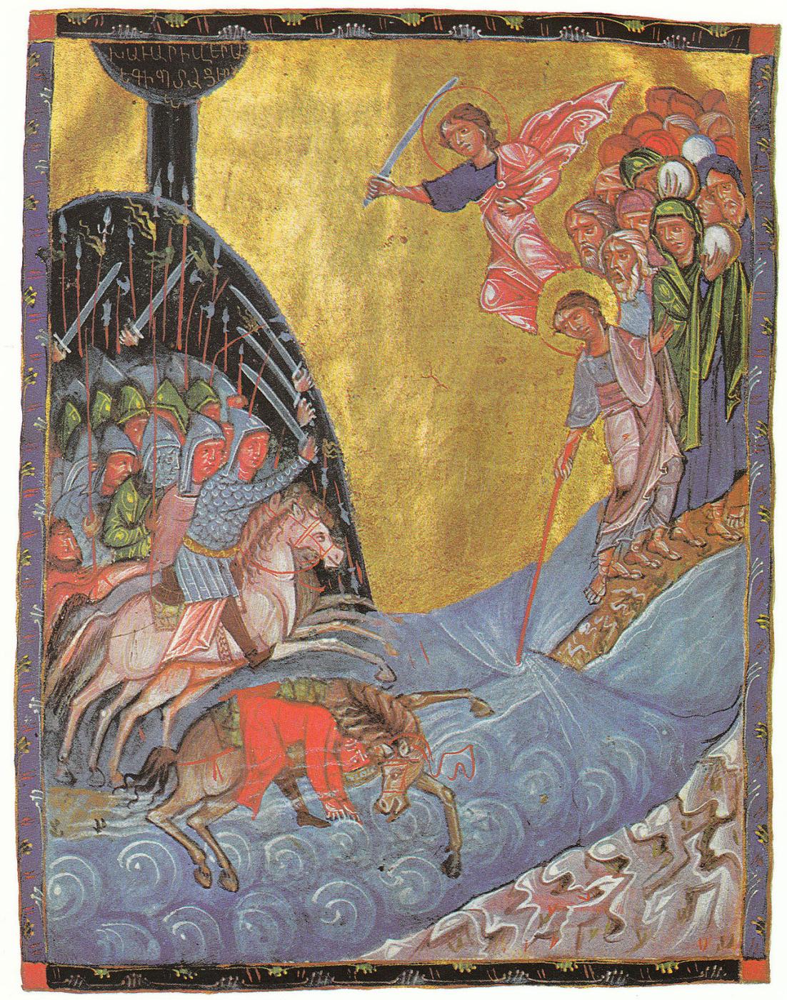 Toros Roslin. Crossing the Red Sea