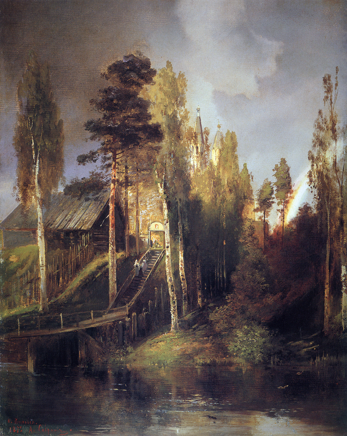 Alexey Savrasov. At the gate of the monastery