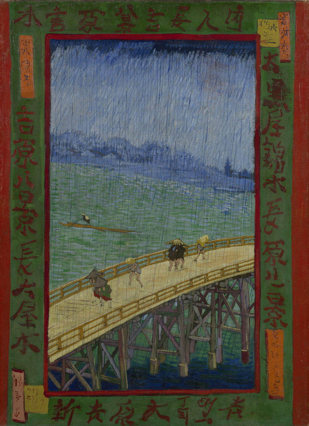 Vincent van Gogh. Bridge in the rain (inspired by Hiroshige)