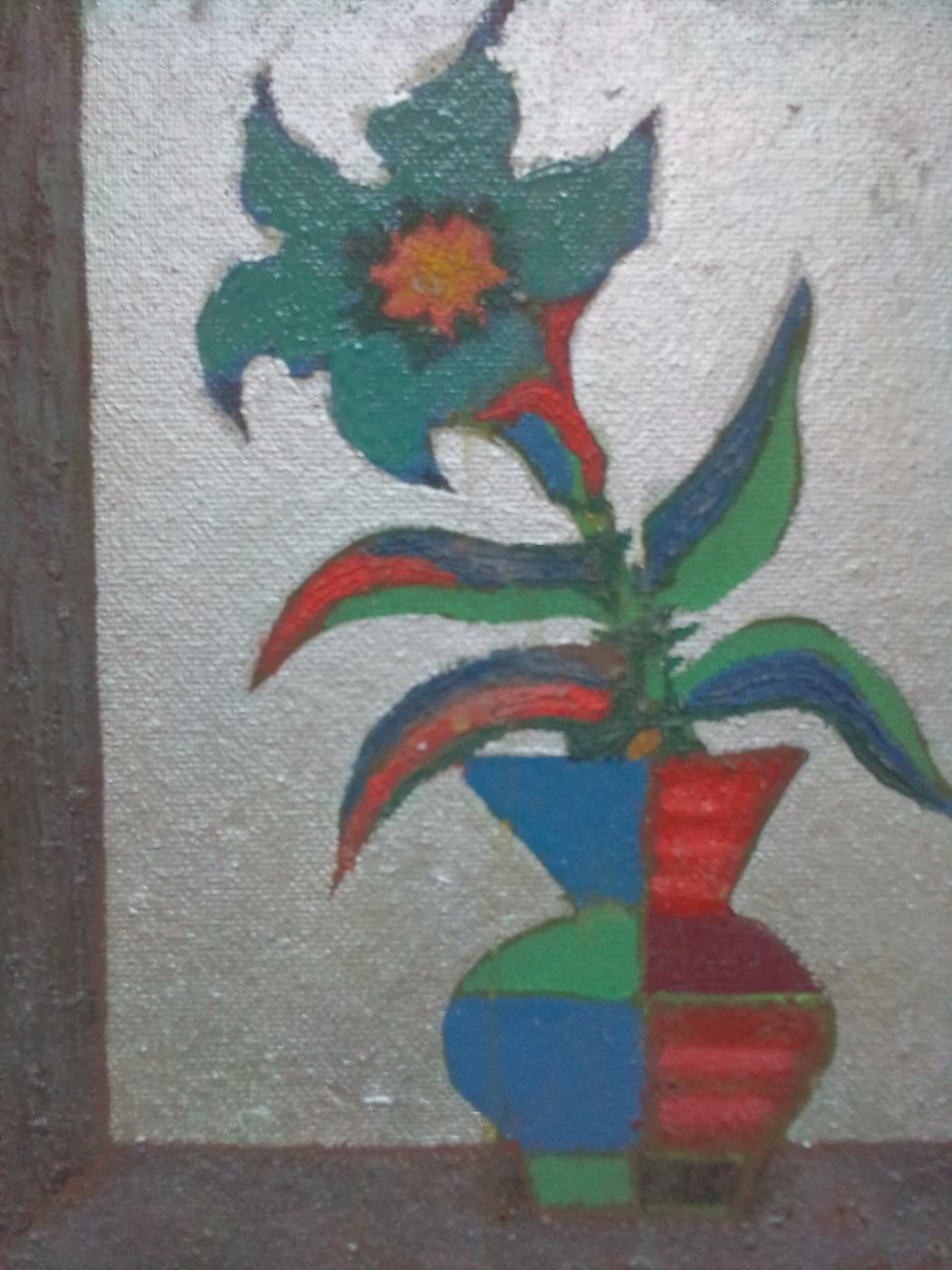 Вячеслав Коренев. Flower on the windowsill
