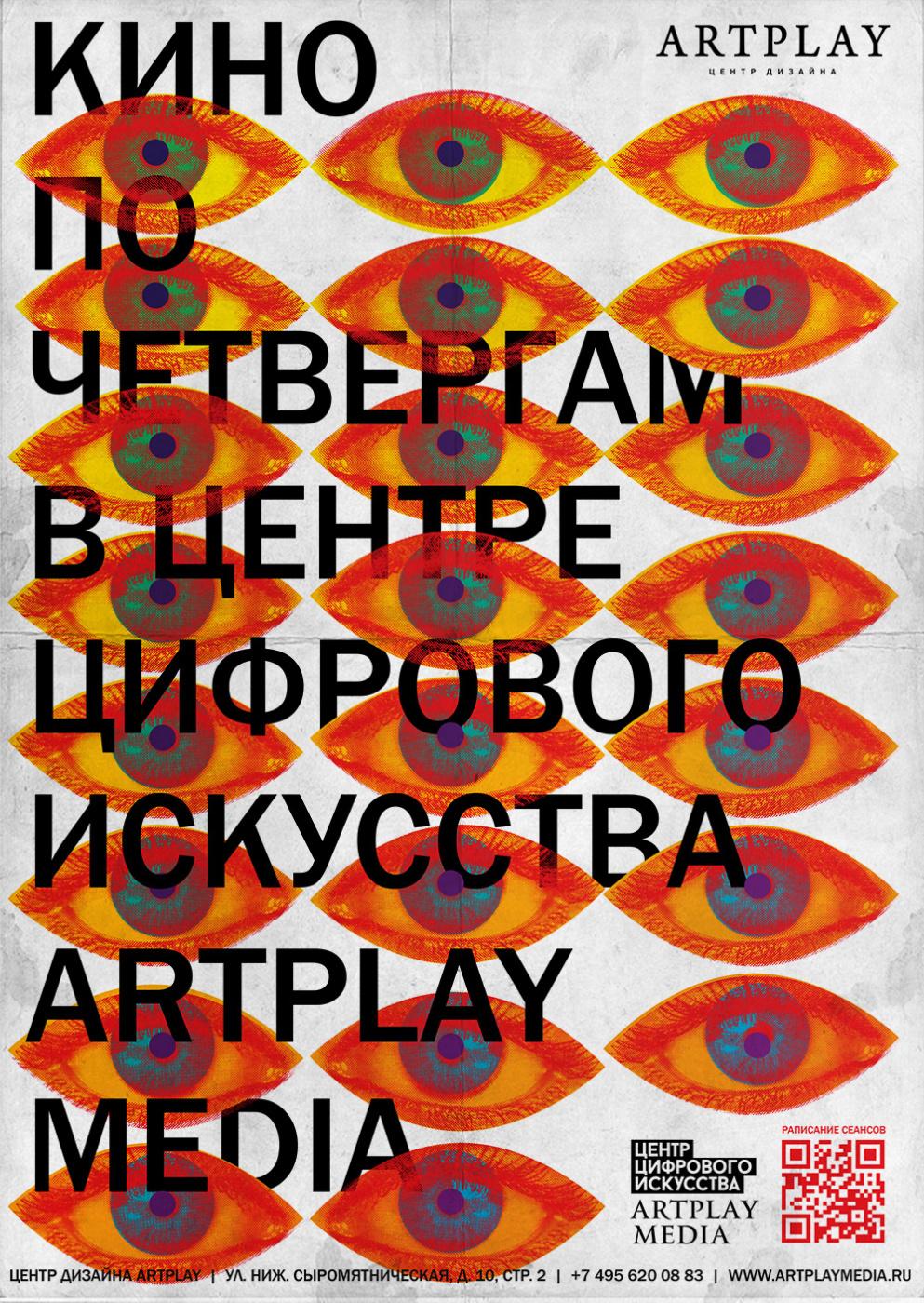 Kuzma Petrovich Grigoriev. Posters