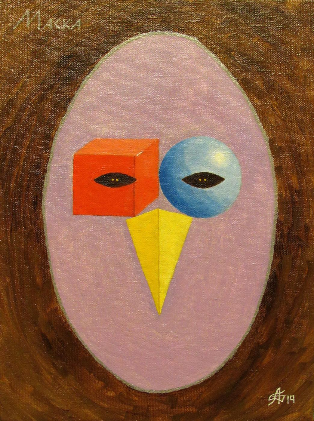 """Artashes Badalyan. Mask (from the cycle """"Symbolic geometry"""") - xm - 40x30"""