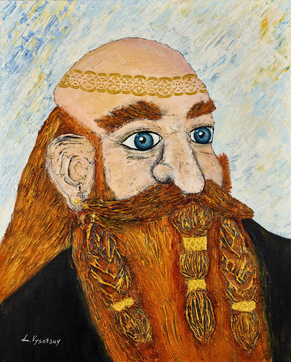 Leda Vysotsky. Dwarf
