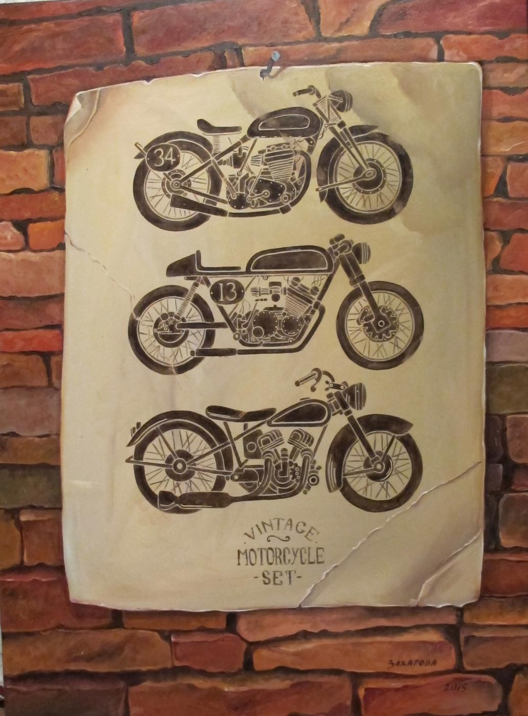 Dariya Zakharova. Vintage poster