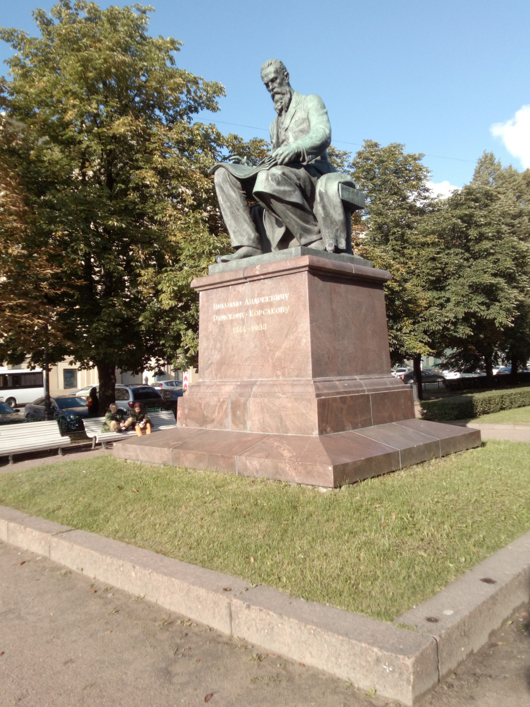"Алексей Гришанков (Alegri). ""Rimsky-Korsakov"""