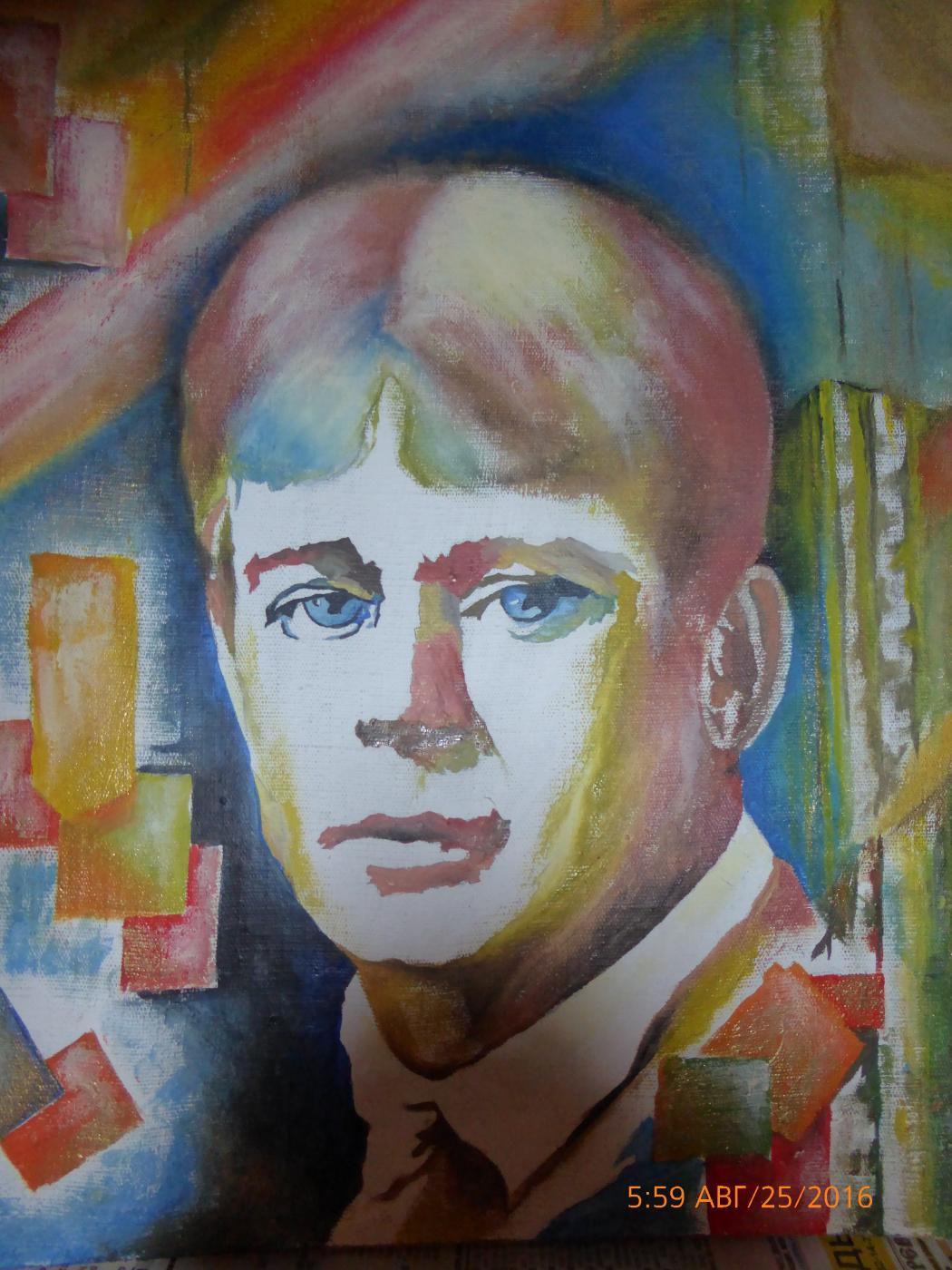 Yuri Vladimirovich Milner. Yesenin