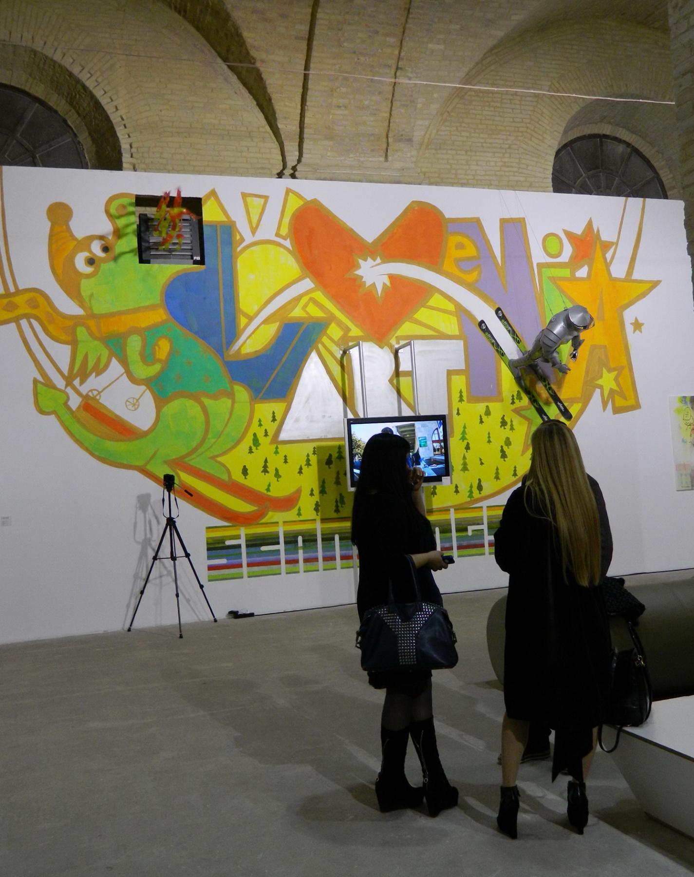 Жизнь – борьба: IX ART-KYIV Contemporary 2014.